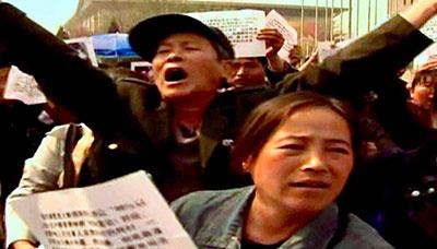 Free Speech Film Festival - Free China 2012