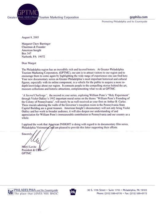 Letter - GPTMC
