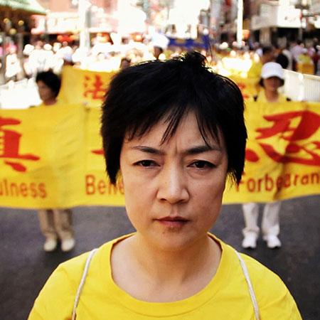 Storyline - Free China