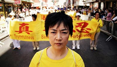 Free China
