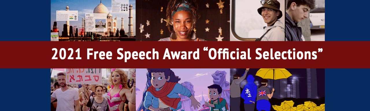 2021 Free Speech Film Festival Official Selections